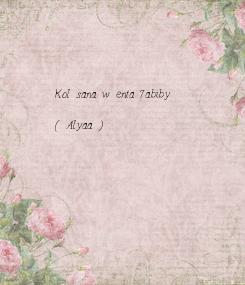 Poster: Kol sana w enta 7abiby  ( Alyaa )