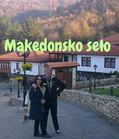 Poster: Makedonsko selo