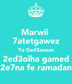 Poster: Marwii  7atetgawez Ya Ged3aaaan 2ed3olha gamed 2e7na fe ramadan
