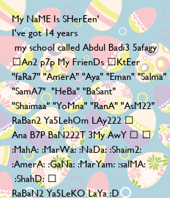 Poster: My NaME Is SHerEen'