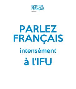 Poster: PARLEZ FRANÇAIS intensément à l'IFU