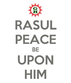 Poster: RASUL PEACE BE UPON HIM