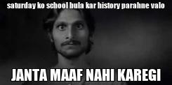 Poster: saturday ko school bula kar history parahne valo JANTA MAAF NAHI KAREGI