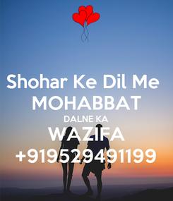 Poster: Shohar Ke Dil Me  MOHABBAT DALNE KA WAZIFA +919529491199