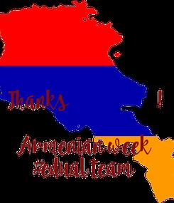 Poster: Thanks հայերեն  գործընկերը!  Armenian week  #edual team