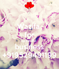 Poster: Wazifa  for successful  business +919529491199