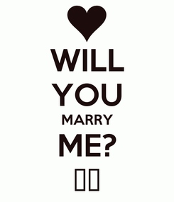 Poster: WILL YOU MARRY ME? 병빈