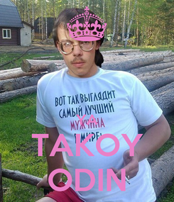 Poster:   YA TAKOY ODIN