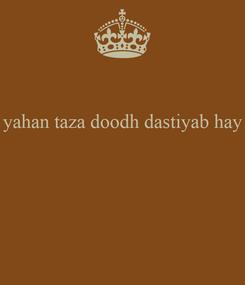 Poster: yahan taza doodh dastiyab hay