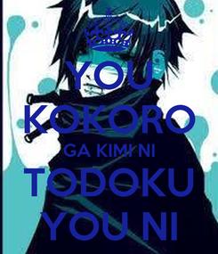 Poster: YOU KOKORO GA KIMI NI TODOKU YOU NI