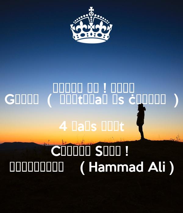 ɦʊʀʀʏ ⓤⓟ ! 😍😜😋🎂 Gⓤʏʐʐ  (  ɮɨʀtɦɖaʏ ɨs ċօʍɨռɢ  ) 4 ɖaʏs ʟɛʄt Cօʍɨռɢ Sօօռ !  👍💟💃⌚🎁🎆🎇🎉🎈    ( Hammad Ali )