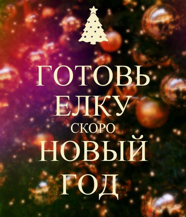 Новый год первый день что нас ждет
