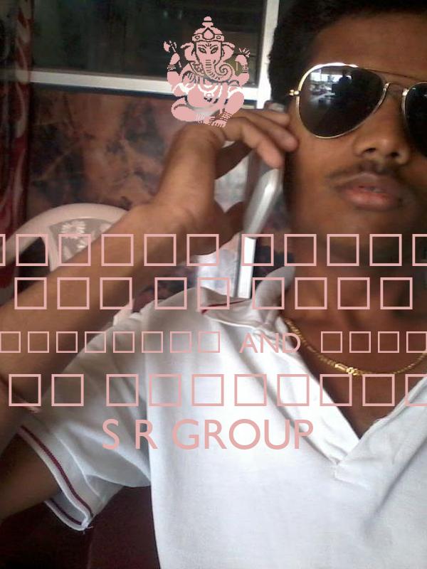 अमित नाईकनवरे यान्नी १५००० हज़ाराचा नोकिया लूमिया मोबाइल घेत्लयबद्डल  हार्दिक आभिनंदन. होउ दे खर्च परमेश्वेर  AND  रोहित आधार स्तंभ सिद्धार्थ  गड़कर  S R GROUP