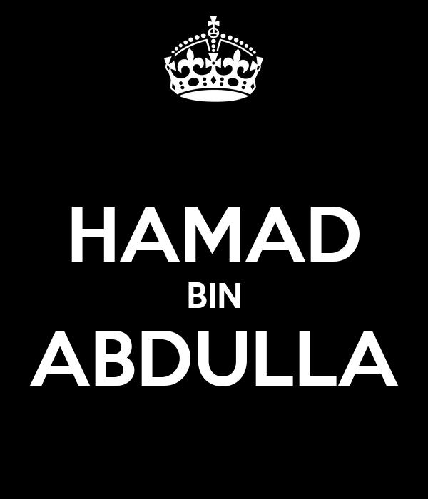 HAMAD BIN ABDULLA