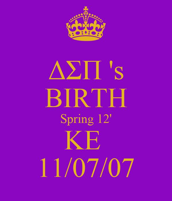 ΔΣΠ 's BIRTH Spring 12' ΚΕ  11/07/07