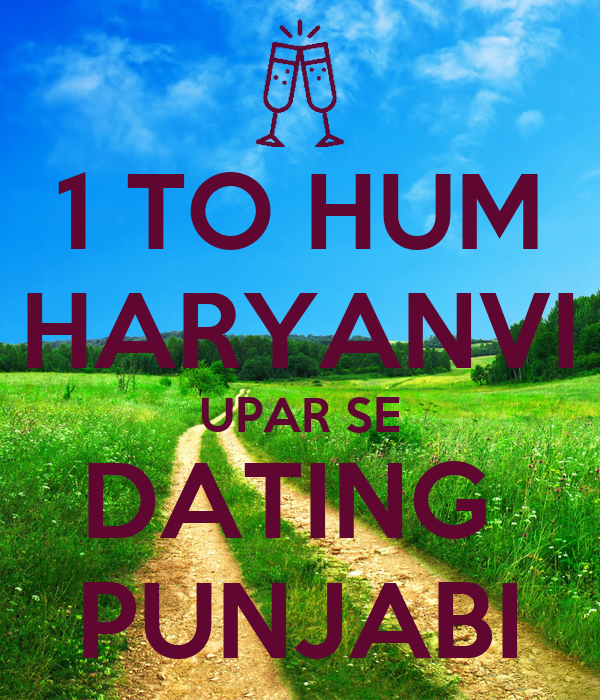 punjabi dating site uk Another option is dating sites, where a couple (like shaadi) even go as far as segregating the search into different castes as opposed to other dating sites giving the option of.
