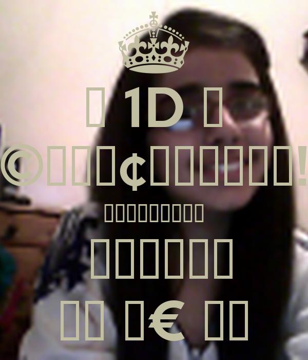 ♥ 1D ♥ ∂ιяє¢тισиєя! ♥♥♥♥♥♥♥♥♥  αℓιуαн ♥♫ ₥€ ♫♥