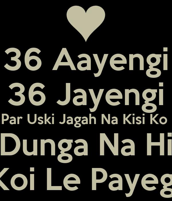 36 Aayengi 36 Jayengi Par Uski Jagah Na Kisi Ko  Dunga Na Hi Koi Le Payegi