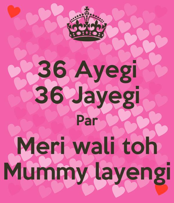 36 Ayegi 36 Jayegi Par Meri wali toh Mummy layengi