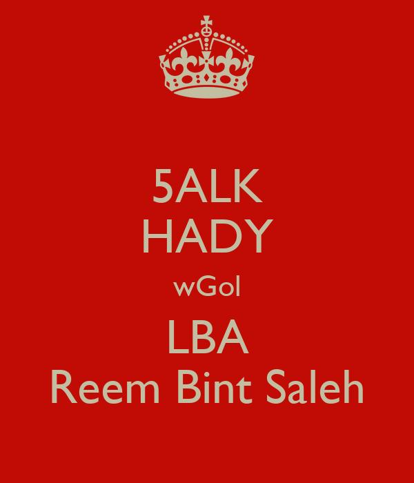 5ALK HADY wGol LBA Reem Bint Saleh