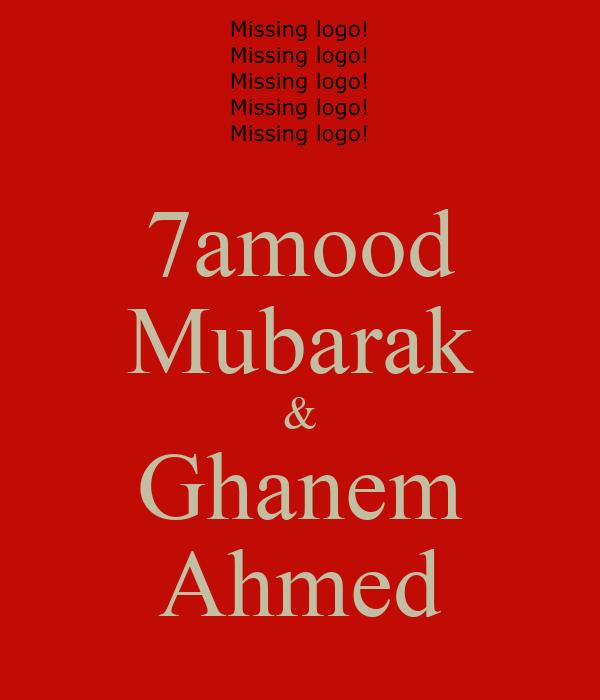7amood Mubarak & Ghanem Ahmed