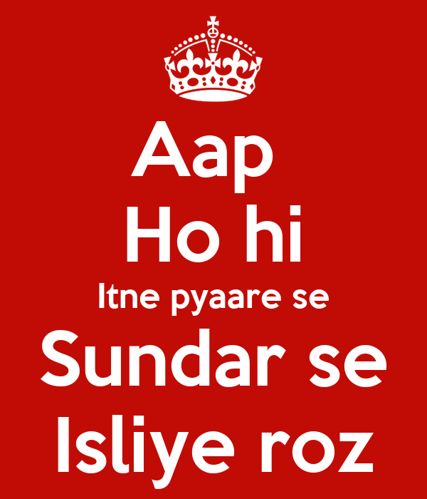 Aap  Ho hi Itne pyaare se Sundar se Isliye roz