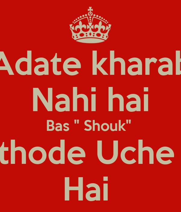 """Adate kharab Nahi hai Bas """" Shouk""""  thode Uche  Hai"""