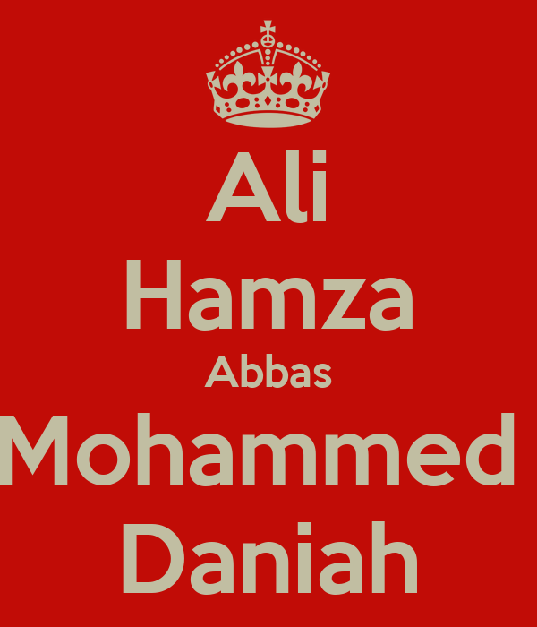 Ali Hamza Abbas Mohammed  Daniah
