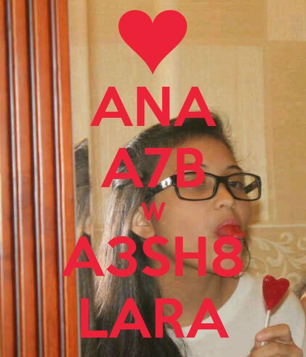 ANA A7B W A3SH8 LARA