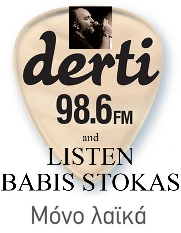 and LISTEN BABIS STOKAS