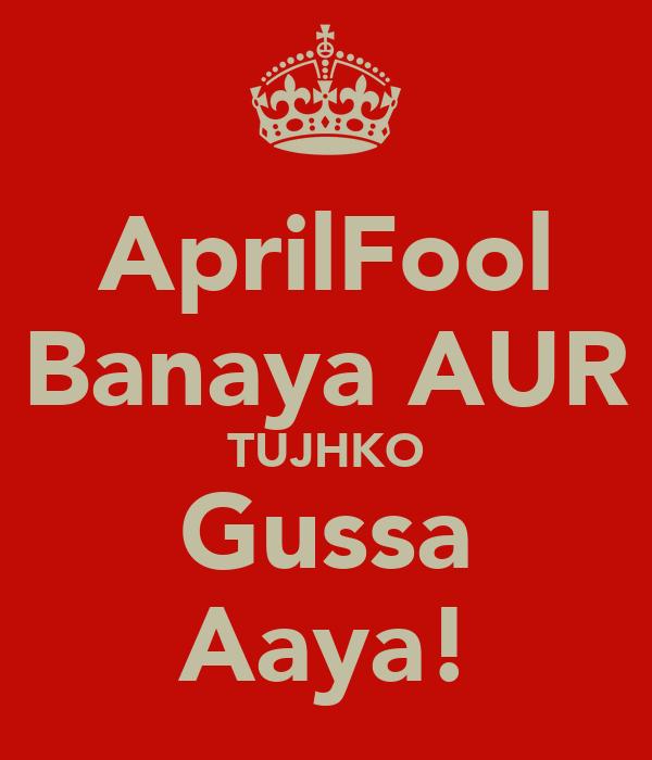 AprilFool Banaya AUR TUJHKO Gussa Aaya!