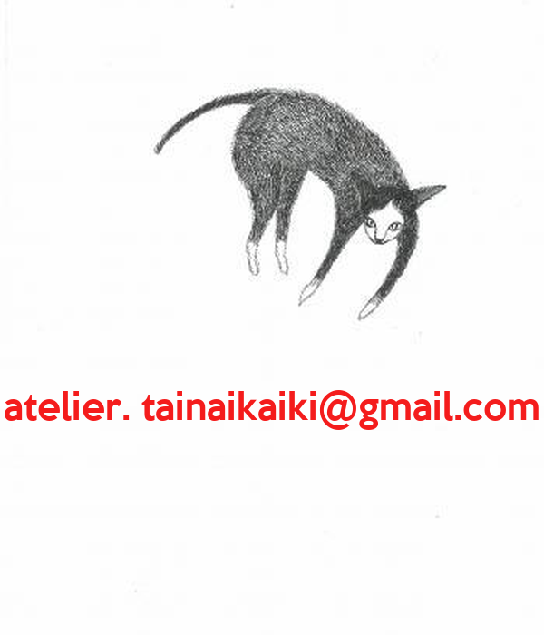 atelier. tainaikaiki@gmail.com