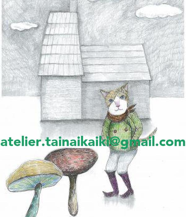 atelier.tainaikaiki@gmail.com