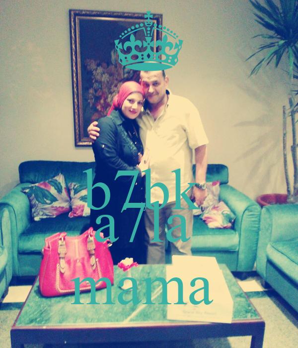 b7bk  ya  a7la  mama