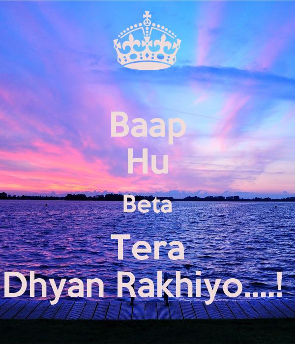 Baap Hu Beta Tera Dhyan Rakhiyo....!
