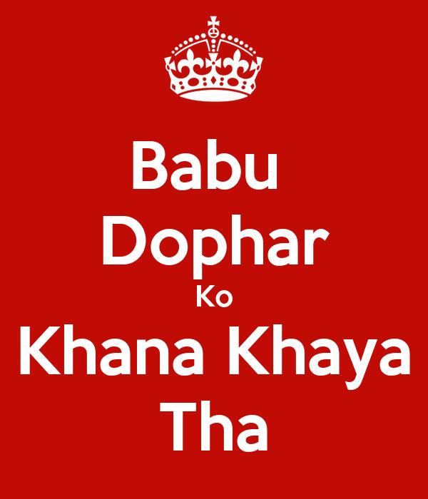 Babu  Dophar Ko Khana Khaya Tha
