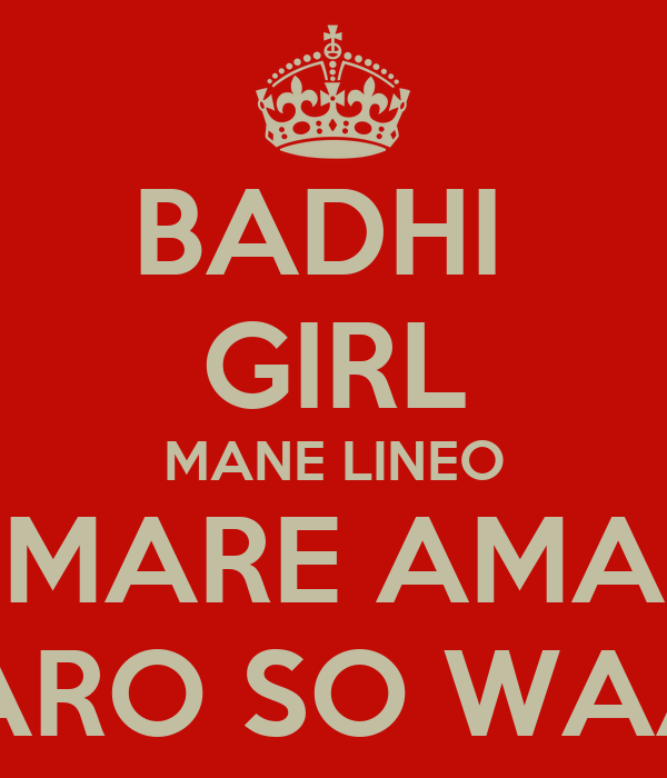 BADHI  GIRL MANE LINEO MARE AMA MARO SO WAAK