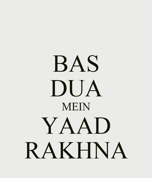 dua mein yaad rakhna photo check out dua mein yaad rakhna
