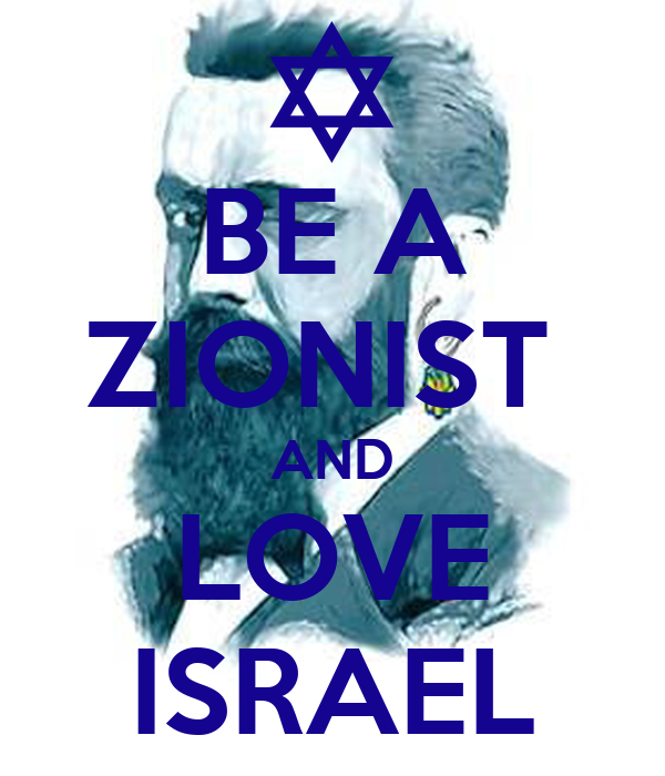 BE A ZIONIST  AND LOVE ISRAEL