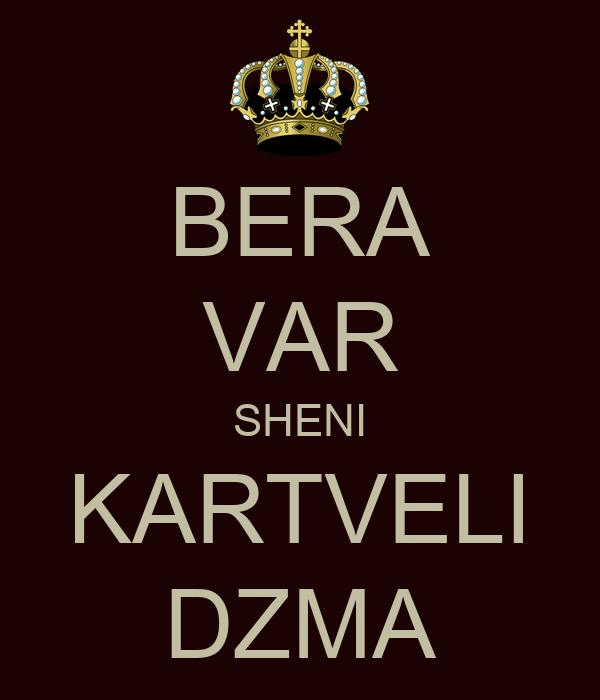 BERA VAR SHENI KARTVELI DZMA