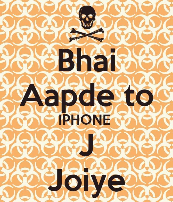 Bhai Aapde to IPHONE  J Joiye