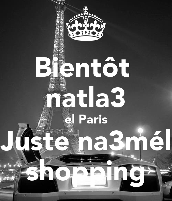 Bientôt  natla3 el Paris  Juste na3mél  shopping