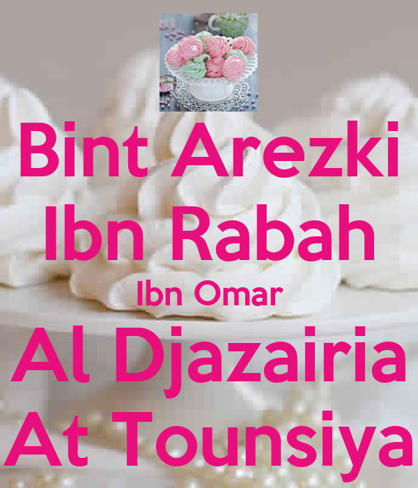 Bint Arezki Ibn Rabah Ibn Omar Al Djazairia At Tounsiya