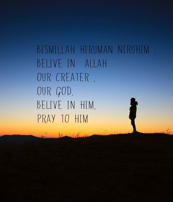 Bismillah Hiruman Niruhim ,