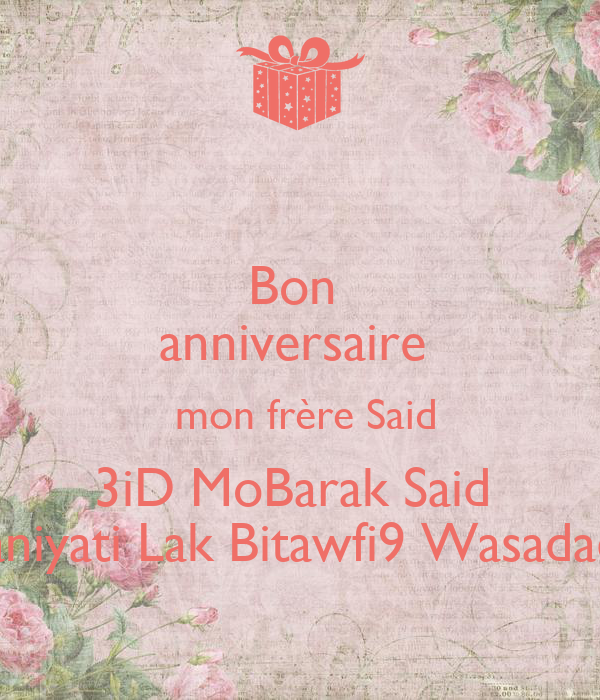 Bon   anniversaire    mon frère Said 3iD MoBarak Said  ma3a Motamaniyati Lak Bitawfi9 Wasadad Fi Dirasatik