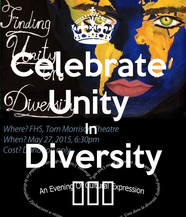 Celebrate  Unity  In  Diversity 🌍🌎🌏