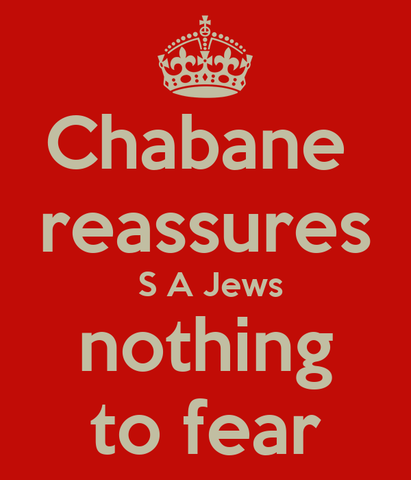 Chabane  reassures  S A Jews  nothing  to fear