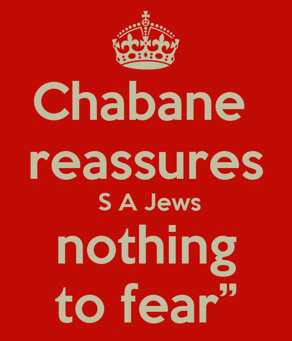 Chabane  reassures  S A Jews  nothing  to fear""