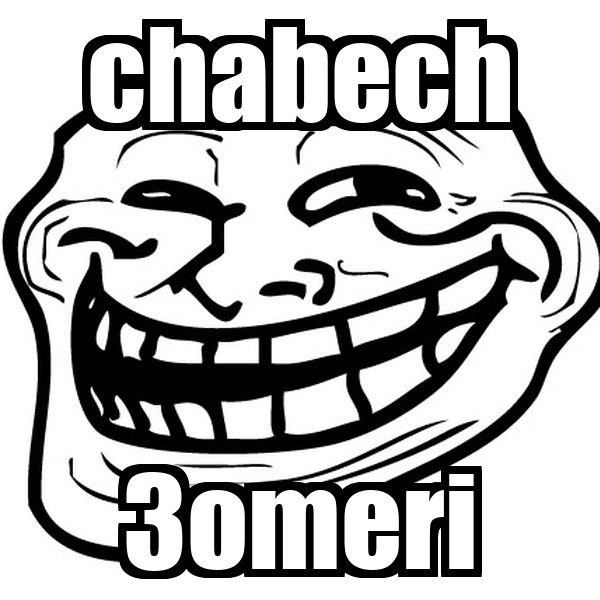 chabech 3omeri