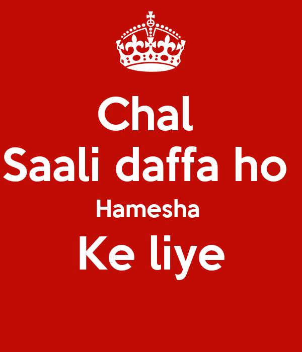 Chal  Saali daffa ho  Hamesha  Ke liye